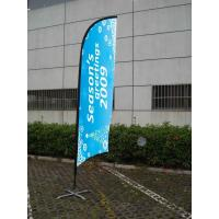 China feather banner,feather flag,outdoor feather banner on sale