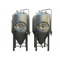 "Best Commercial Conical Beer Fermenter With 1.5"" Rotating Racking Arm wholesale"