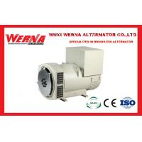 Best 250KVA Brushless AC Generator With Good AVR And H Class Insulation wholesale