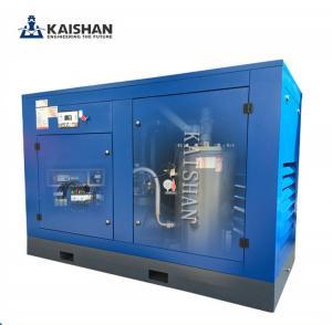 Cheap China Factory 1.7m3/min 116psi Kaishan LG1.7/8 AC power 11KW air scroll for sale