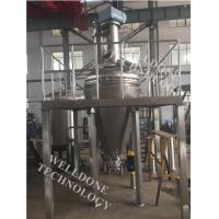 China Industrial Agitated Vacuum Dryer , Remote Control Rotary Cone Vacuum Dryer on sale