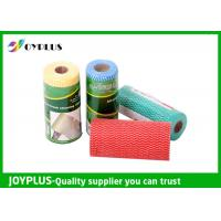 Best Professional Non Woven Cleaning Cloths Anti - Pull Chemical Free HN1010 wholesale