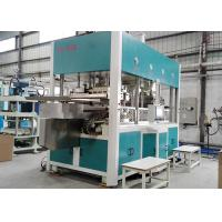 Quality Electricity / Conduction Oil Automatic Molding Pulp Molding Equipment 30 ~ 300 kg/h Capacity wholesale