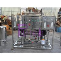 Best Small Type Fiberglass Water RO System For Bottle Water Production Line wholesale