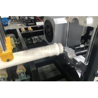 Best Automatic UPVC PVC Pipe Production Line Pipe End Belling Process 160-250mm wholesale