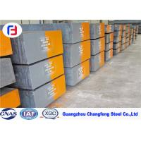 Best Good Polishing Tool Steel Bar P20+S / 1.2312 Annealed Hardness 290 - 330 HBS wholesale