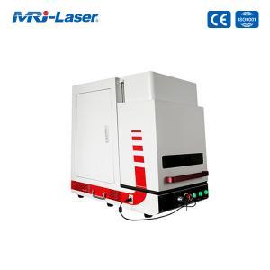 Best 20W 30W 50W 1064nm Fiber Laser Marking Machine wholesale