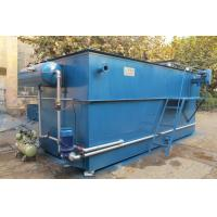 Steel structure DAF Separator for  separation of suspended solids , fats