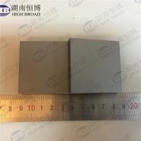 Best Sintered Silicon Carbide (SiC) Ceramic Bulletroof Plates With Low Density High Strength High Hardness wholesale