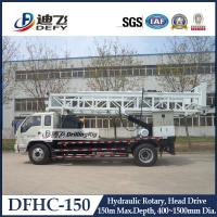 Best 150m Truck mounted hydraulic drilling rig water well DFHC-150 wholesale
