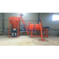 Best Total Capacity 1-2t/H Dry Mix Mortar Mixer , High Efficiency Dry Mortar Machine wholesale