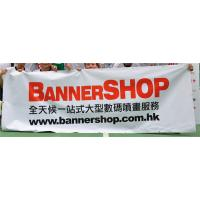 Best Promotion Pvc Vinyl Banner Flags For Advertising , Full Color Printing wholesale