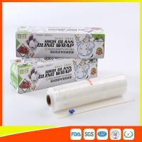 Best Microwave Safe Catering Cling Film PE Biodegradable Cling Film Roll Clear wholesale