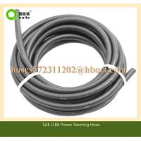 Cheap TS16949 durable power steering rubber hose for sale