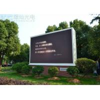 Best Wall Mounted P10 Outdoor Led Display Screen Epstar Big Chip Fast Assemble wholesale