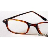 Buy cheap Acetate Frames from wholesalers