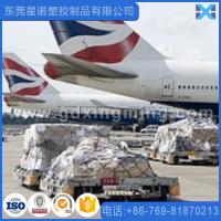 Best Airline Cargo Cover Air Transport Protective Film wholesale