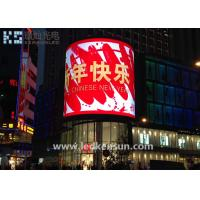 Best Heat Resistant Slim Arc Led Display Indoor 768x768x110mm Cabinet Size wholesale