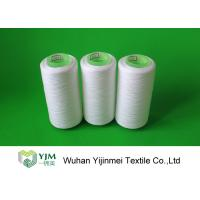 Best Low Shrinkage High Tenacity Raw White Yarn In 100% Polyester Staple Fiber wholesale