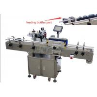 Best High Labeling Speed Round Bottle Labeling Machine For Automatic Dairy & Juice Jar wholesale