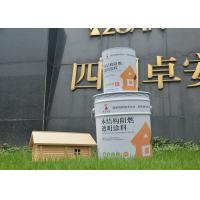 China Universal Protective Wood Intumescent Fire Protective Coatings , Fire Retardant Clear Varnish on sale