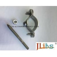 Quality Sandblasting Surface Finishing Hydraulic Pipe Clamp For Heating Pipeline wholesale