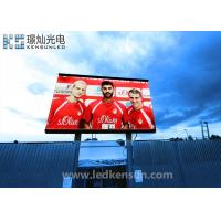 Best High Resolution PH6MM SMD3535 Two Sided Led Outdoor Signs 110V - 240V wholesale