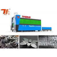 Quality High Efficiency CNC Laser Metal Cutting Machine 250 mm Z Axle Stroke wholesale