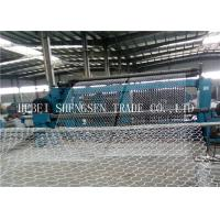 Best 2 x 1 x 1 Gabion Wall Mesh Galvanized gabion mesh wire For Blood Protection wholesale