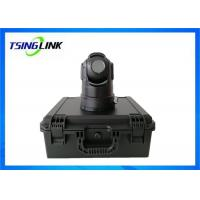 Best Shakeproof Multifunctional Wireless 4G Battery Camera With Remote CCTV PTZ Control wholesale