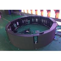 Buy cheap P2.5 SMD1616 Full Color Indoor LED Video Wall , Led Circle Display System from wholesalers