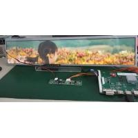 24 Inch Stretched LCD Display , Bar Type Display DV240FBM-NB0 For Advisement Player 16.7M Colors