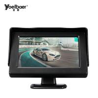 PAL NTSC Cat Monitor 4.3 Inch For Car Rear View Reverse Camera
