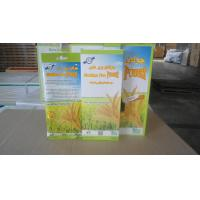 White Granule High Effective Grass Herbicide Strong Weed Killer For Wheat Golden