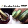Buy cheap Odorlessness Chameleon Uv Nail Gel , Acrylic Gel Nail Polish Wrinkle - Free from wholesalers
