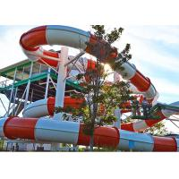 Best FRP Custom Family Water Slide , Commercial Water Theme Park Awesome Water Slides wholesale