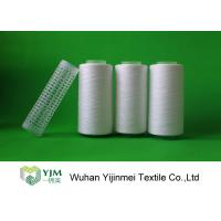 Best AAA Grade 30/2 Series Ring Spun Polyester Yarn , Raw White Yarn On Plastic Dyeing Tube wholesale