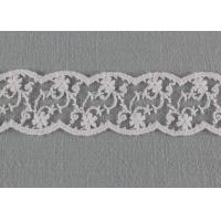 Best White Floral Embroidered Lace Trim , Cotton Nylon Wave Edging Lace Design Trims wholesale