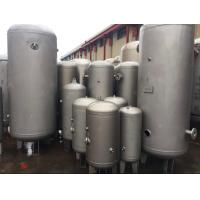 Best Vertical Stainless Steel Low Pressure Air Tank Frosting / Polishing Surface Treatment wholesale