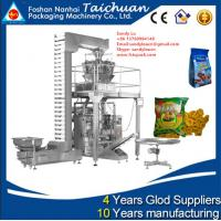 Best snack packing machine , nuts packaging machine TCLB-520AZ wholesale