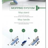 Buy cheap Aluminum mop stand+Plastic mop stand from wholesalers