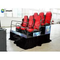 Best Large Screen 7D Movie Theater With Genuine Leather , Mini Home Theater System wholesale