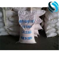 China 97% Sodium Metabisulphite Food Grade Chemicals CAS 7681 57 4 For Food Aaditive on sale