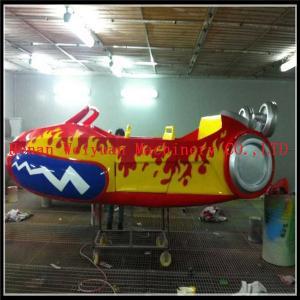 Best funfair amusement rides kiddie rides mini flying car for sale wholesale