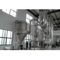 Stainless Steel Hot Air Steam Drying Machine For Wooden Sawdust Drying