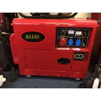 Best Industrial 8KVA AC Three Phase Small Diesel Generators With Heat Exchange Cooling System wholesale