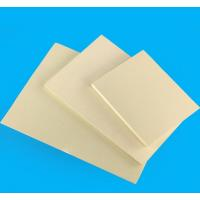 Best High Density PVC Forex Sheet Customized Color Moisture Proof  Hardness Surface wholesale