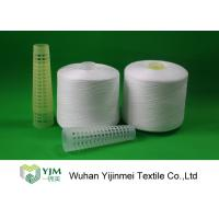 Best Ne 30s/2/3 High Tenacity Polyester Sewing Thread / Spun Polyester Thread Low Shrink wholesale