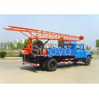 Best Portable Mobile Core Drilling Equipment , Drill Depth 100m Truck Mounted Drilling Rig wholesale