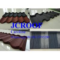 Best Water proof Stone Coated Steel Shingles , Corrugated Galvanised Steel Roofing Sheets wholesale